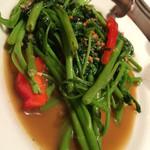 SAPANA  - 空芯菜の炒め物