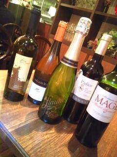 アーシュ・エム - ワインもたくさん!