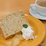 パンネビーノ - オーガニックアップル&ジンジャーティーのシフォンケーキ【2015年2月】