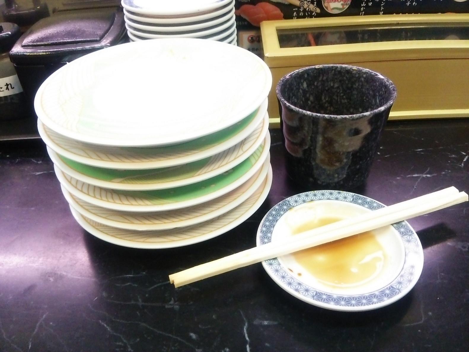 海鮮活いき寿司 イズミ美作店