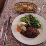 プルミエ - ワンプレートランチ ハンバーグステーキ