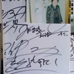 よし喫茶 - 世界チャンピオン八重樫の直筆サイン