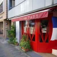 プルミエ-お店の外観