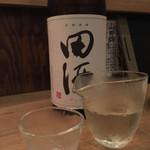 金魚 - 田酒