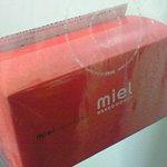 3527860 - ハッピーセブン外箱と袋