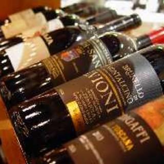 300本以上のワイン~お料理とのマリアージュを愉しむ~