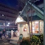 35270069 - ベイクハウス・コペ 「The Bakehouse COPPET」