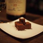 バーニタス - たまにある生チョコ