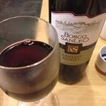 しちりん - 赤ワイン ボトル1280円