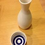 しちりん - 日本酒 吉乃川