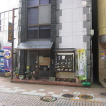 はるみ - お店の入り口