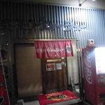 炭炙りチャーシュー まる麺 - 玄関です