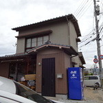 高島ラーメン -