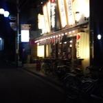 屋台屋 博多劇場 東陽町店 -