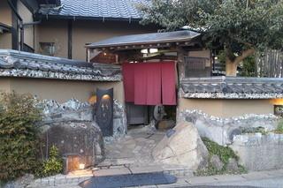 竹やぶ 柏本店 - 風情のある外観