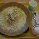 パルメナーラ - 料理写真:チーズたっぷりパルメーナ(やや多め) ¥741-
