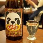 入谷鬼子母神門前のだや - 日本酒:ぱんだ祭り 純米PIZZA