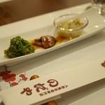 入谷鬼子母神門前のだや - お通し:菜の花の胡麻和え・鴨のロース・あさりのスープ炊き