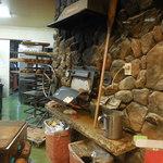 ピーターパン - 石窯
