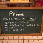 Prime -