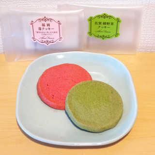 九十九島せんぺい本舗 松浦店 - 福岡苺クッキー(1枚¥97)、佐賀嬉野茶クッキー(1枚¥97)