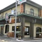 元祖久寿餅 池上池田屋 - 最近建て替えられました。