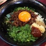 拉麺 空海 - 台湾まぜそば