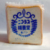 Nikorasuseiyoudou - 料理写真:食パン(¥160)