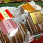 とかち村 - 4種類お買い上げ!(2015.02)