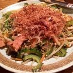 琉歌 - たっぷり野菜が入ったゴーヤチャンプル!