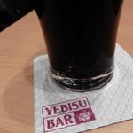 YEBISUBAR -