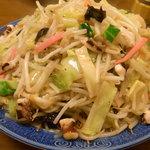 長崎菜館 - 皿大盛
