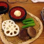 波平 - 野菜焼き