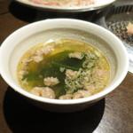 牛國 - キムチチャーハン,テールスープ (Feb. 2015)