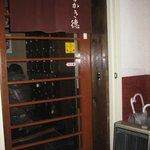 仙台かき徳 - 仙台かき徳 店舗入口