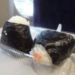 35301068 - ねぎ味噌、明太辛子高菜