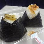 35301071 - ねぎ味噌、明太辛子高菜