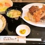 35301664 - メンチカツ・ヒレカツ・エビフライ定食