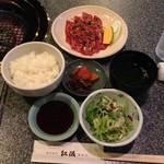 焼肉割烹 松阪 - とっくり肉ランチ〜♪