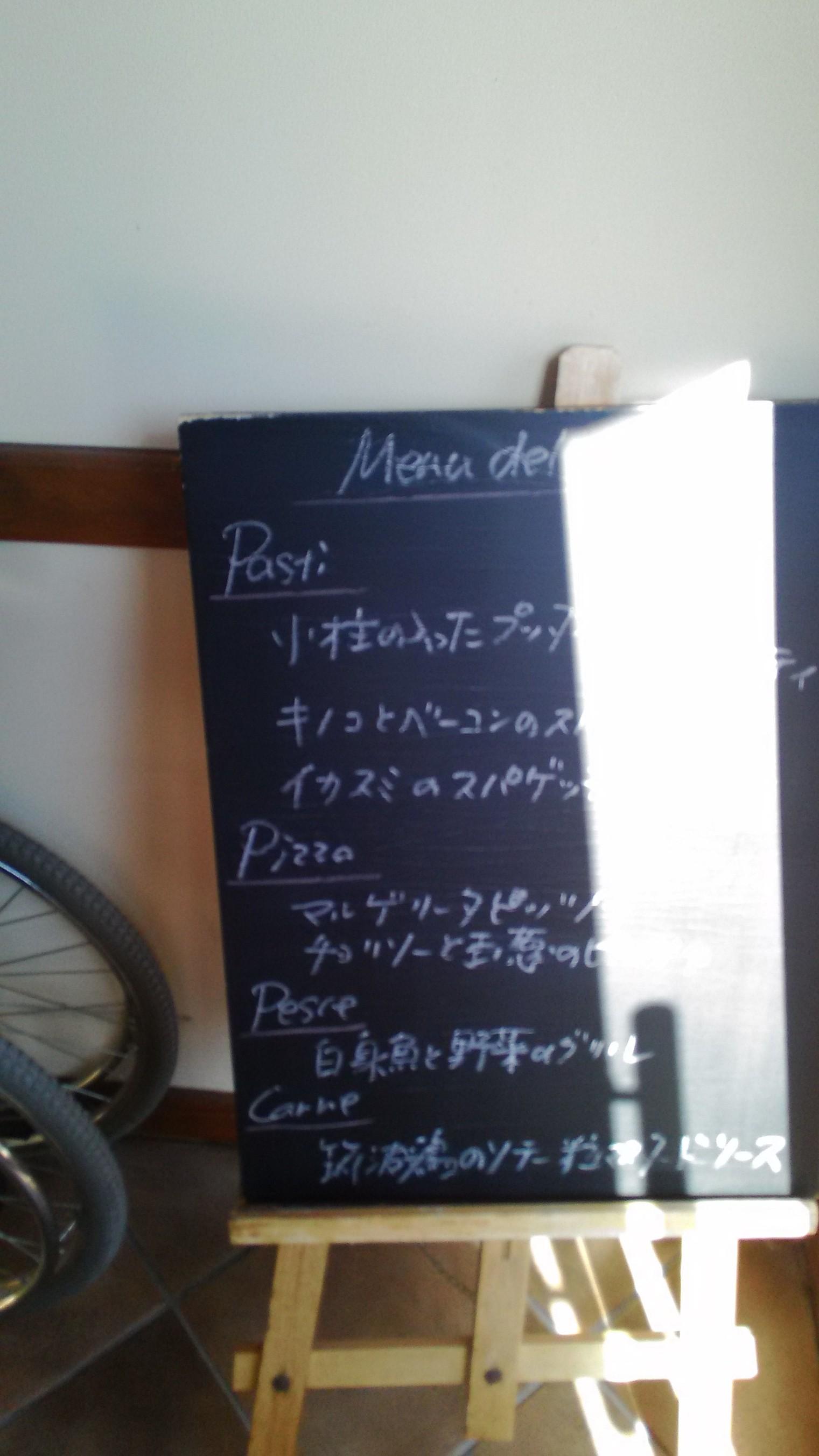 ファーレ ラ コルテ name=