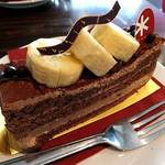 パティスリー シュクレ - チョコバナナケーキ
