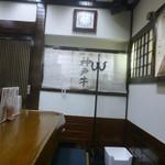 神戸牛29 -