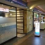 HOKUO - 2015.02 OCAT(大阪シティーエアーターミナル)のBF1にあります。