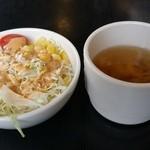 肉のはせ川 - サラダとスープ