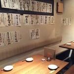 熊本居酒屋 新市街 - 半個室(4名様・5名様)