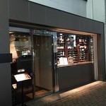 35312144 - エノテカ パージナ(ENOTECA Pagina)                       錦三丁目の一等地、多くの飲食店が集積する八百善ビルの1Fで店を構える