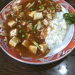 瀧 - マーボー飯