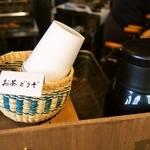 鯛焼本舗 遊示堂 - ほうじ茶が無料で飲めます