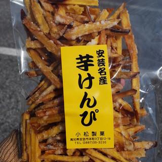 小松 - 料理写真:これが芋けんぴです