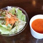 35316028 - セットのサラダとスープ